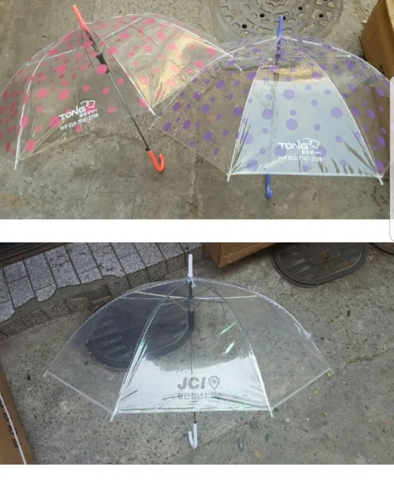 우산인쇄 제작 파스텔우산 우산선물 자동우산 투명우산 파스텔우산 장우산