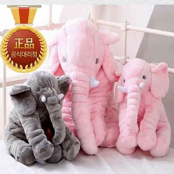 코끼리 애착인형(그레이) 판매합니다.