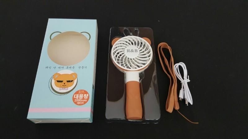 R&B 핸디선풍기 2000mAh대용량 인증제품