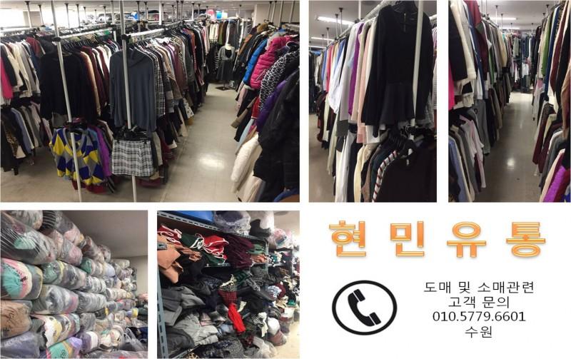 zz959   여름제품 위주 아동복mix 200장 장당 1,800원