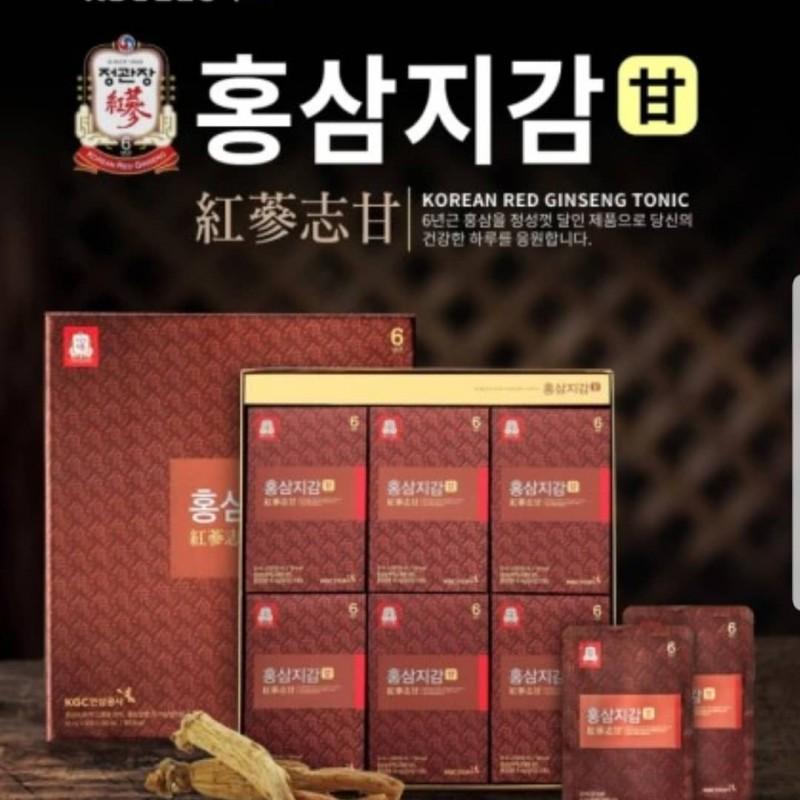 정관장 홍삼지감 어버이날선물 스승의날선물 효도선물 건강식품 인삼 홍삼