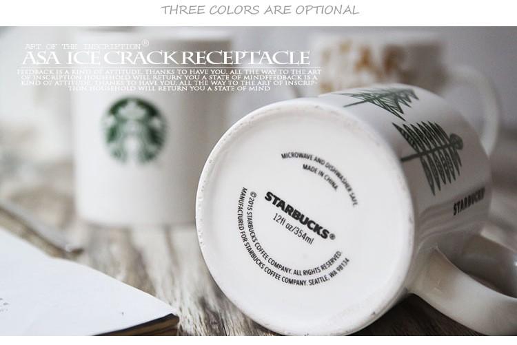스타벅스 머그컵 나무싸이렌 사은품 기념품 판촉물 단체선물 개업선물 돌답례품