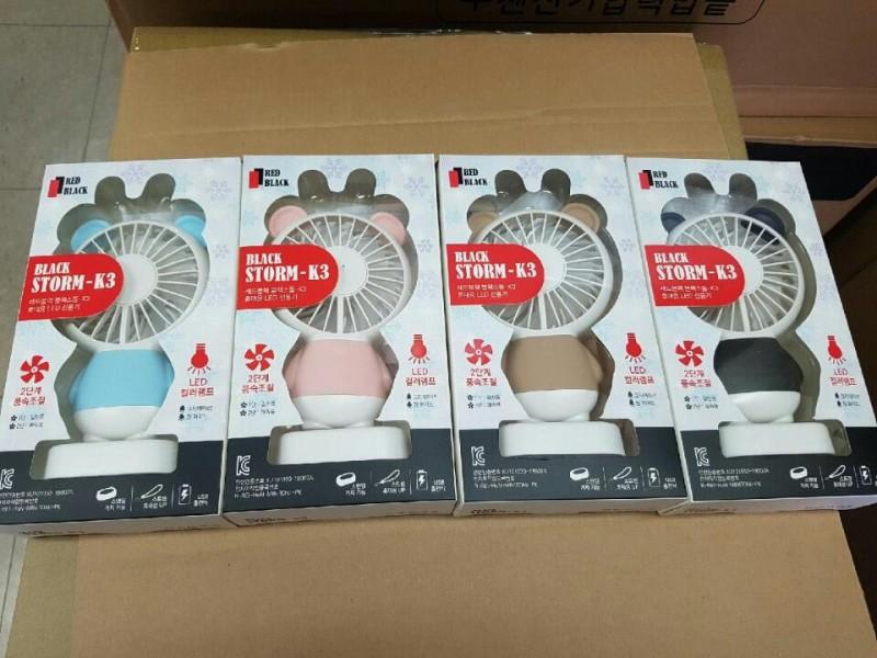 신형 LED 선풍기 모음 최저가 판매