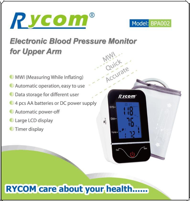 가정용 자동혈압계