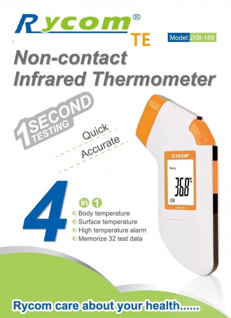 비접촉식 적외선 체온계