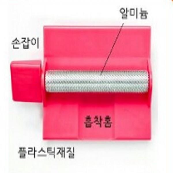 독점상품/치약짜기/짜요/만능튜브링거/판촉물