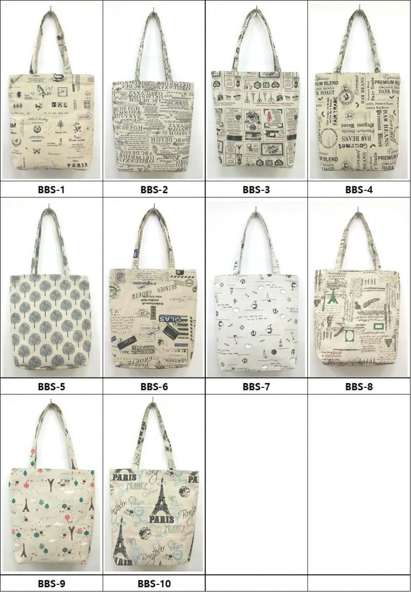 패턴 에코백 10종 판매합니다.