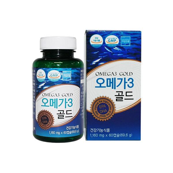 오메가3골드 1개 60캡슐 2개월분 한정판매 특가판매 건강기능식품 영양제