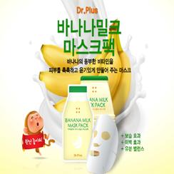 닥터플러스 바나나밀크 마스크팩 1팩 (10매)(가격은 전화문의)절충가능