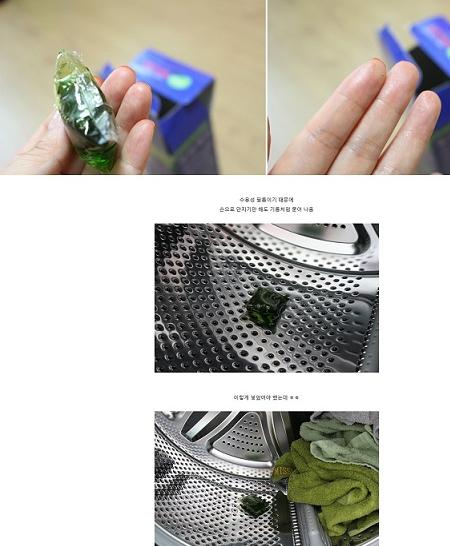 몬스터 6배 고농축 캡슐세제16개(드럼용)
