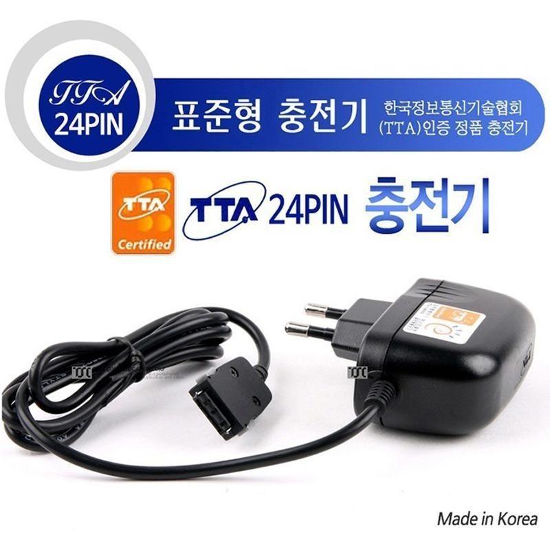 인지 TTA 24핀 표준형충전기