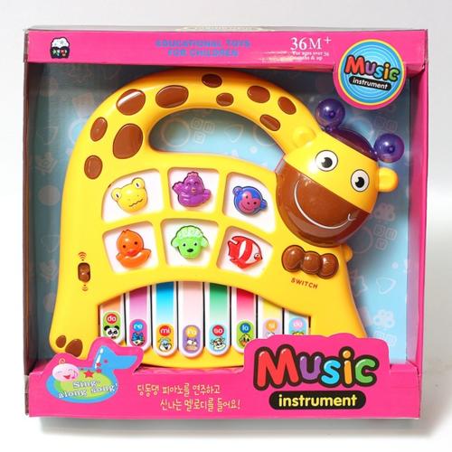 기린피아노/어린이피아노