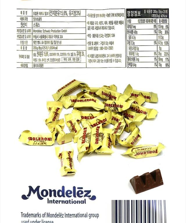 명품 초콜릿