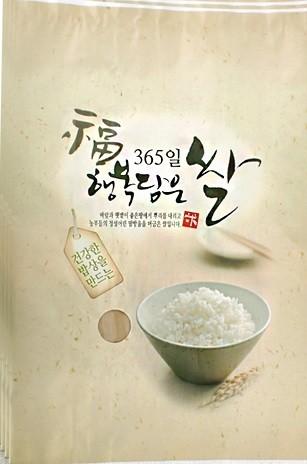 국내산쌀 39000원