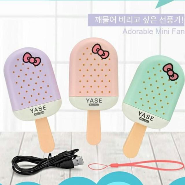 YASE 아이스크림 충전식 핸드선풍기(KC인증)