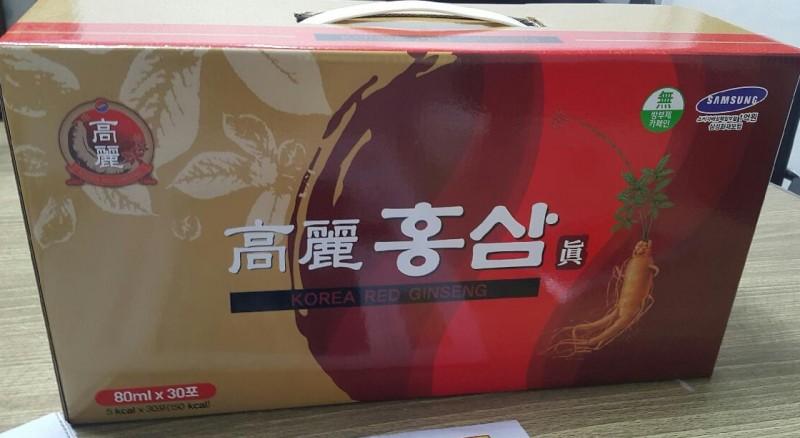 홍삼액기스