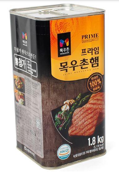 목우촌 프라임 1.8kg