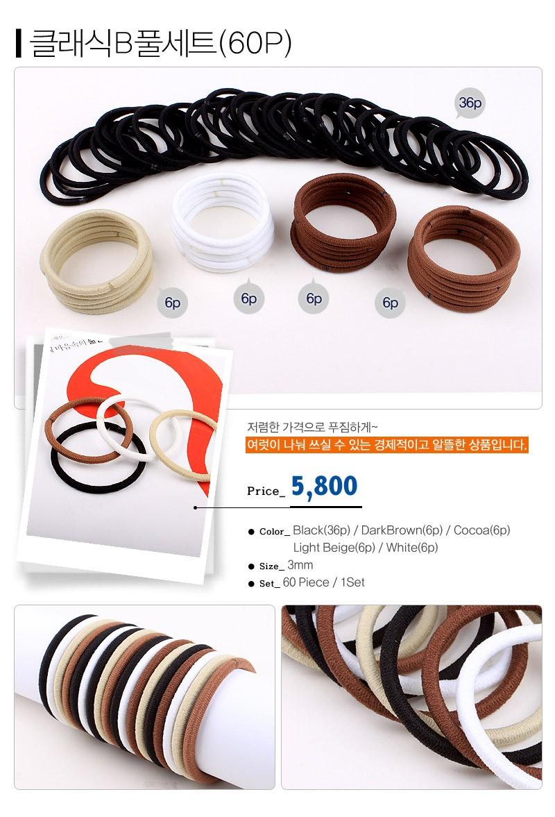 기본머리끈 머리핀 벌크제품