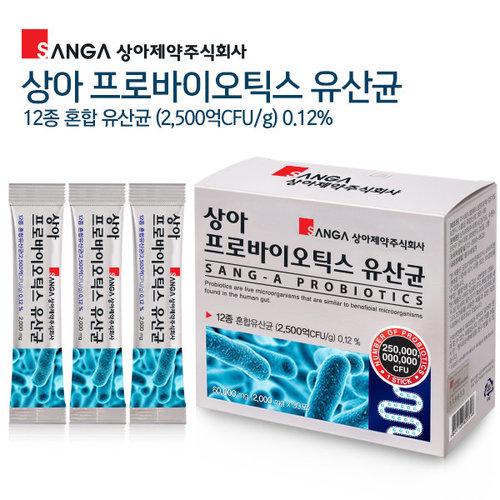 상아제약 상아 프로바이오틱스 유산균