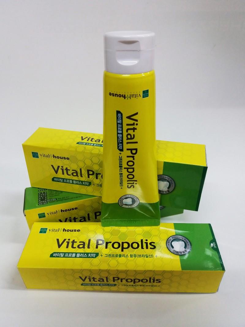 바이탈 프로폴리스치약