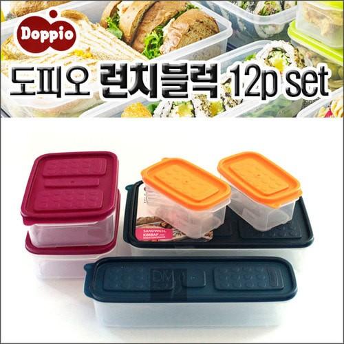도피오 런치블럭12p세트/냉장고정리함/전자렌지 사용가능