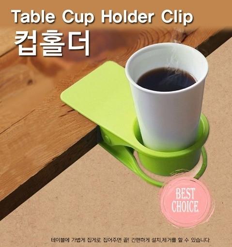 고급형책상컵홀더/스마트폰홀더/드링크클립/집게컵홀