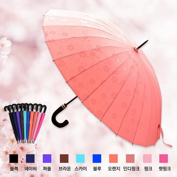 비가오면 꽃이 피는 예쁜 사쿠라 벚꽃 우산 도매가 이하로 팝니다.