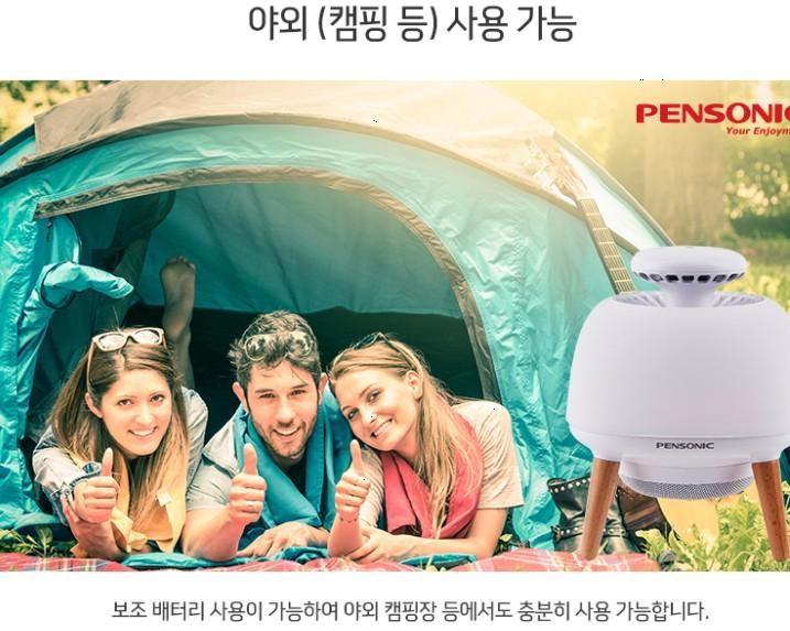펜소닉 모기퇴치기 SNT-018