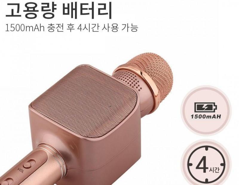 매직 가라오케 YS-68 무선마이크&스피커 SNT-042