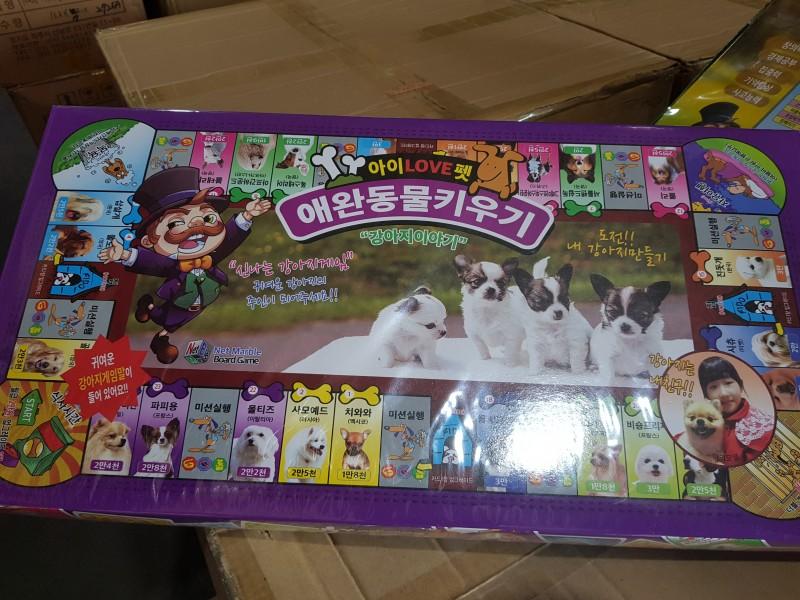 25,000 강아지,고양이 보드게임