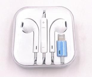 아이폰8핀 이어폰