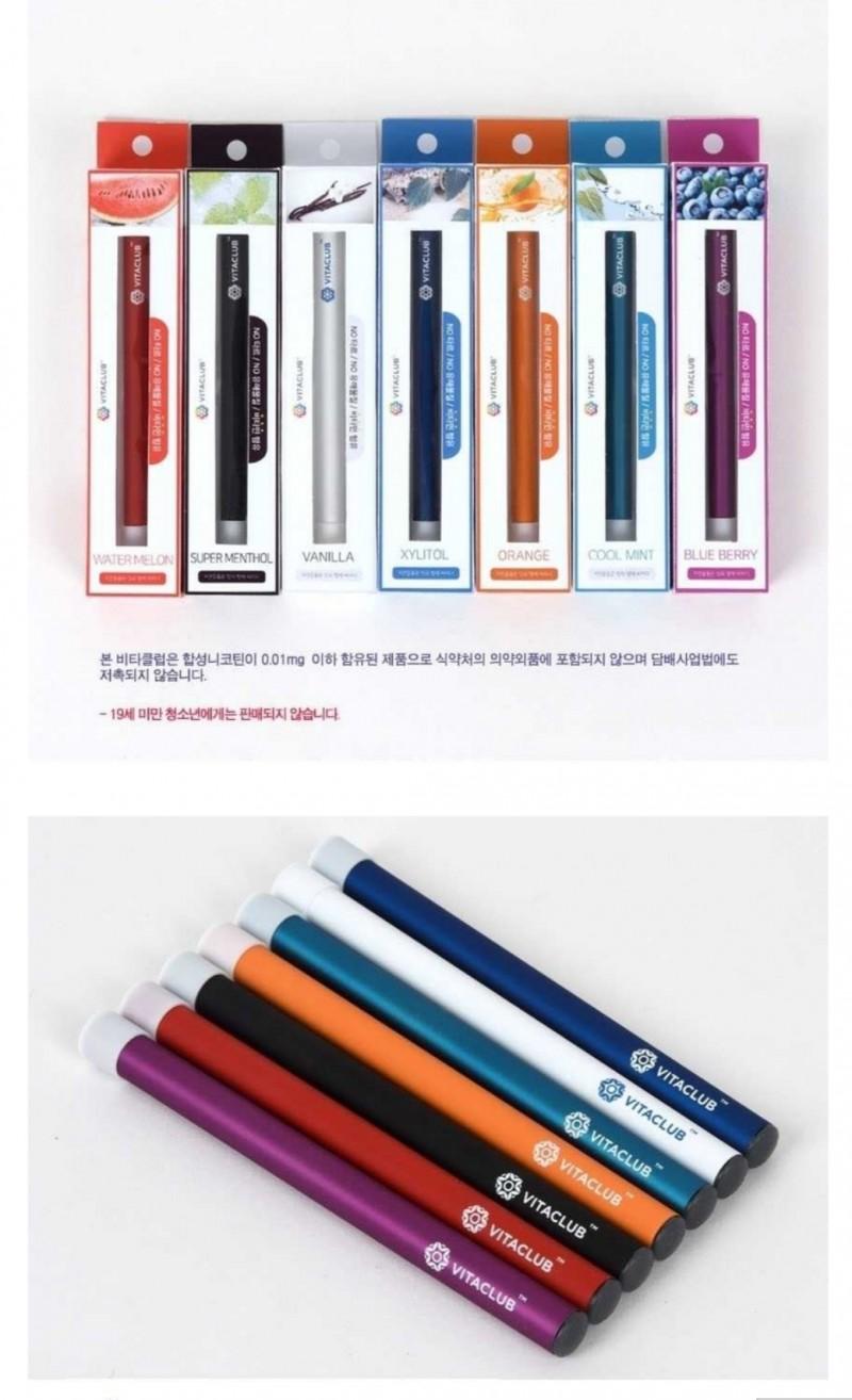 비타클럽 전자담배 / 금연보조제