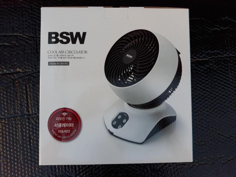 BSW 고급 써큘레이터