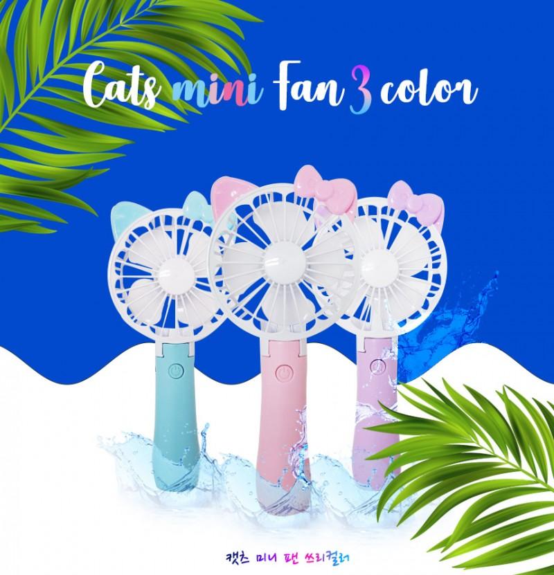 ACRO F6 정품 KC인증 핸디선풍기 휴대용선풍기