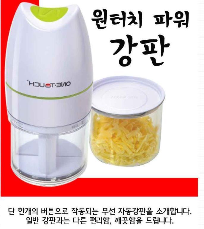대박 제품 원터치 자동 파워 강판