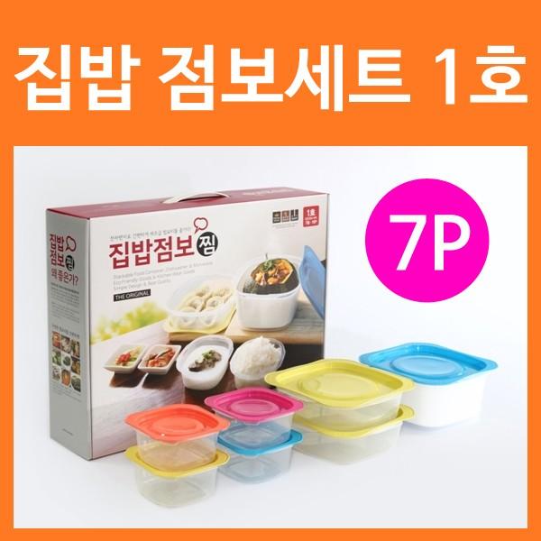 집밥 점보세트 1호 밀폐용기(전자레인지용)