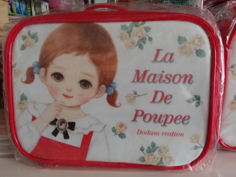 마론 에나멜 가방