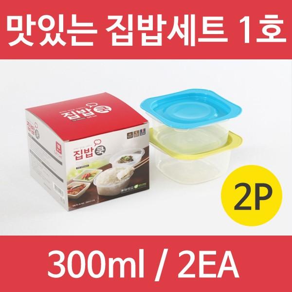 맛있는 집밥세트 1호(전자레인지용)