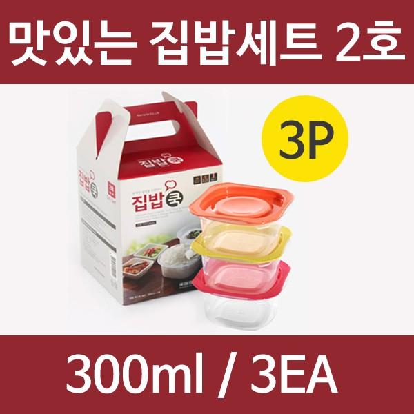 맛있는 집밥세트 2호(전자레인지용)