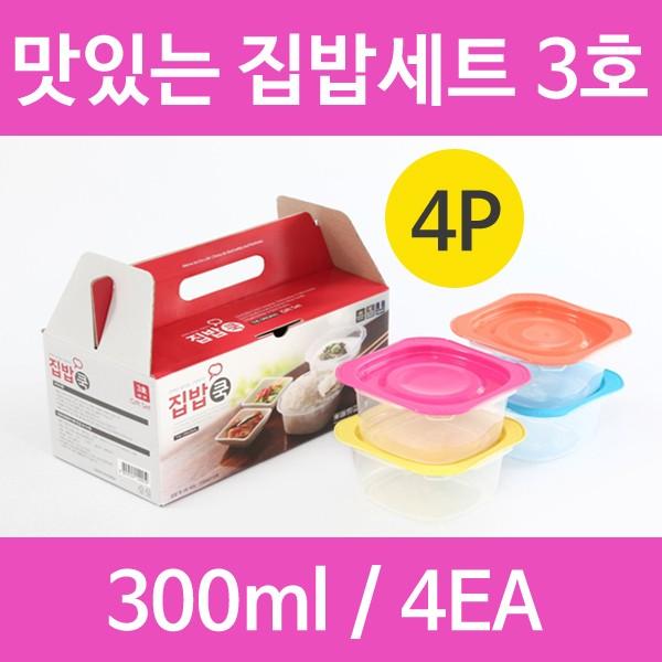 맛있는 집밥세트 3호(전자레인지용)