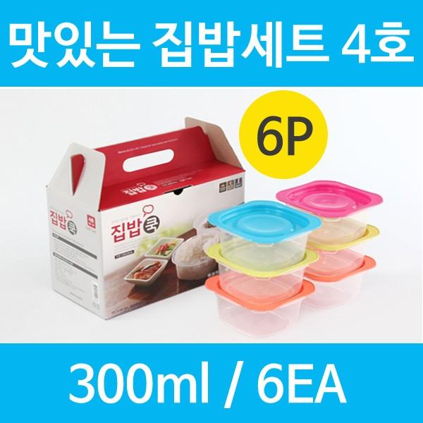 맛있는 집밥세트 4호(전자레인지용)