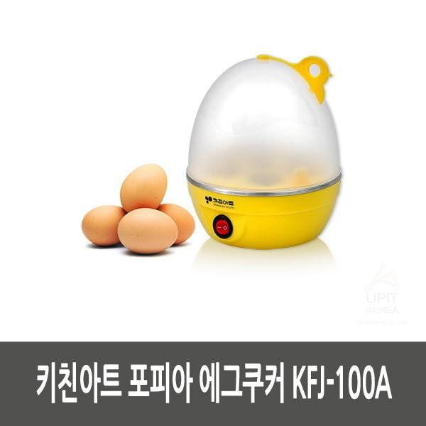 에그쿠커 KFJ-100A 달걀 조리 키친
