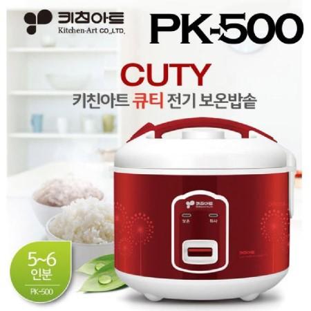 6인용 큐티밥솥 전기밥통 PK-500