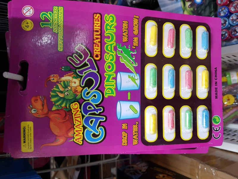 캡슐 스펀지 물놀이용품 미술 촉감놀이 마술 목욕용품 알약 스펀지캡슐