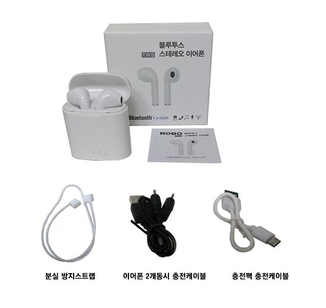 i8 이어폰 KC인증제품