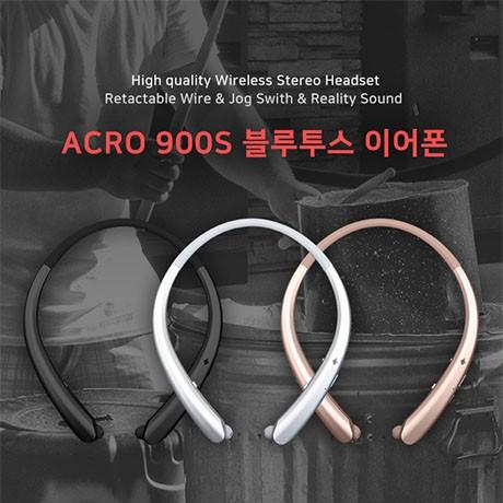아크로 900S 넥밴드 블루투스 이어폰 KC인증