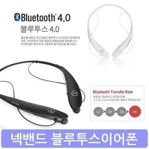 클린콜 BT -800 넥밴드 CSR 도매공급