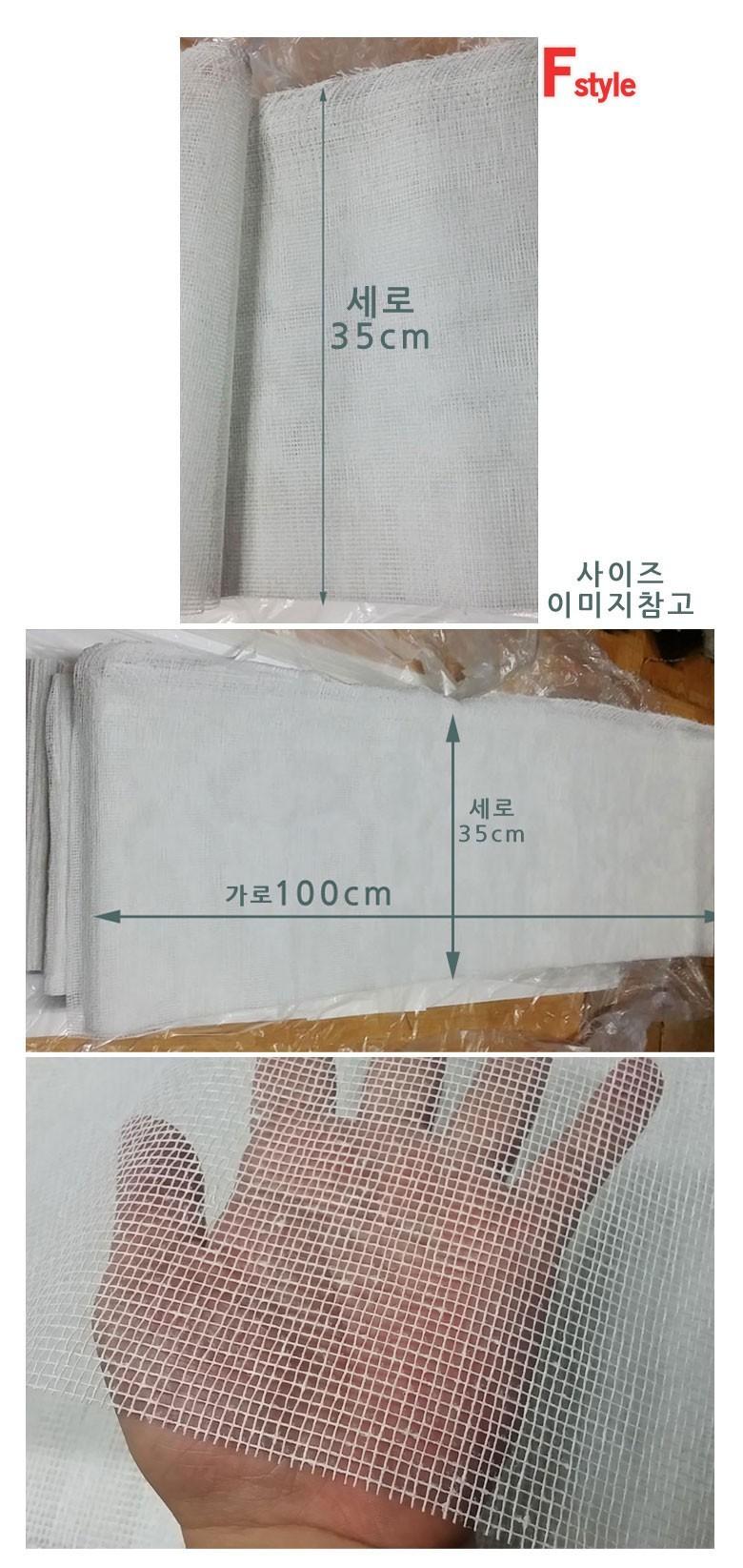 삼베 원단