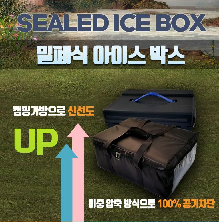 국내산  보냉 아이스박스   육유생선전용 선물용