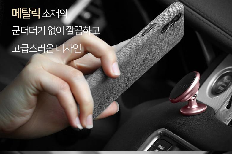 마그넷 거치대, 차량용[리맥스정품]